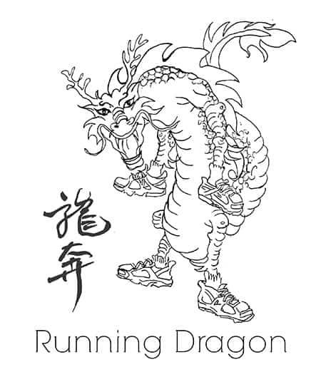 Brett the Running Dragon